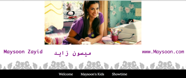 Maysoon Zayid not only hosts comedy shows, but also runs a foundation for kids suffering from Cerebral Palsy to guarantee they receive quality education that is missing in mainstream schools (Taken from Maysoon.com)
