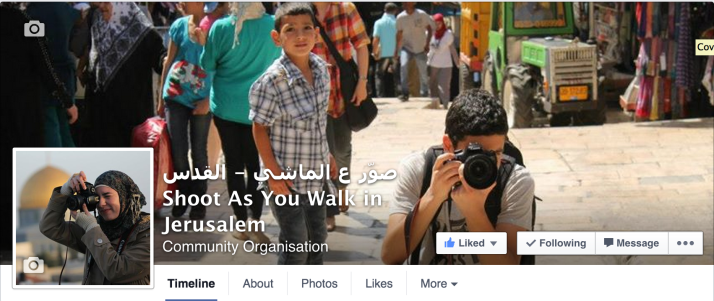 Shoot As You Walk in Jerusalem FB Page